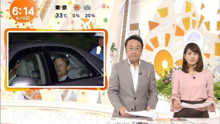 nagashima20160810_03.jpg