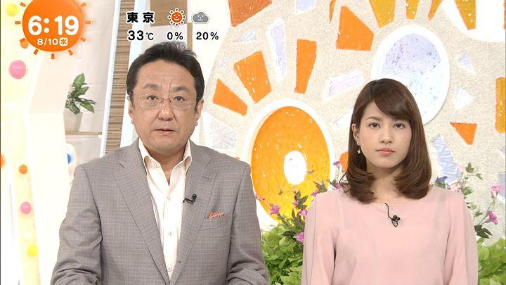 nagashima20160810_04.jpg