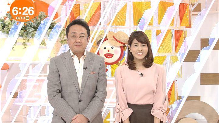 nagashima20160810_05.jpg