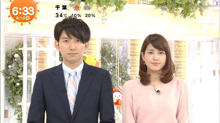 nagashima20160810_06.jpg