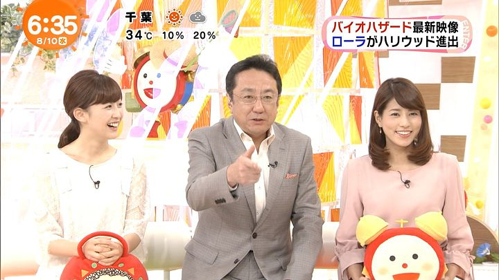 nagashima20160810_07.jpg