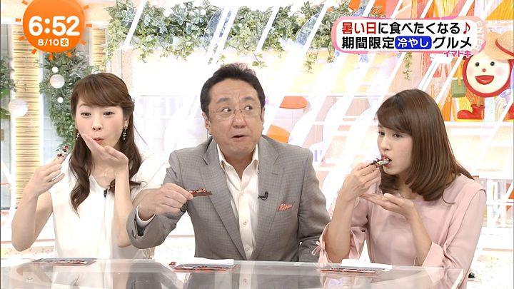 nagashima20160810_08.jpg