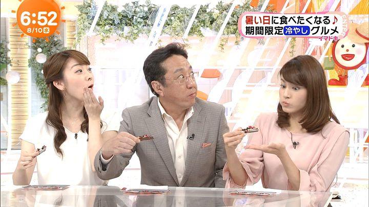 nagashima20160810_09.jpg