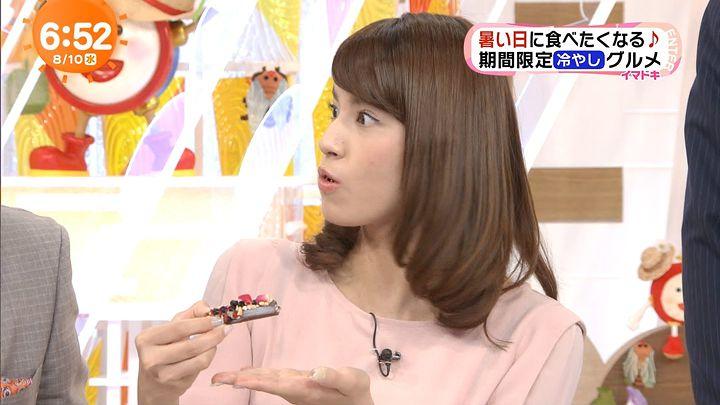 nagashima20160810_10.jpg