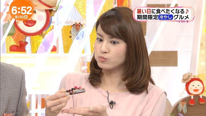 nagashima20160810_11.jpg
