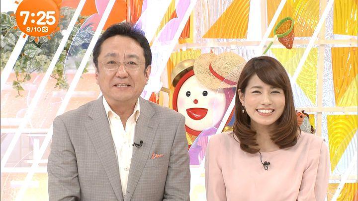nagashima20160810_13.jpg