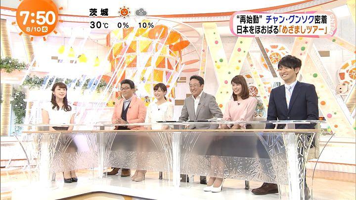 nagashima20160810_14.jpg