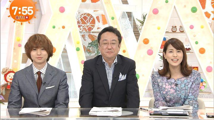 nagashima20160811_05.jpg