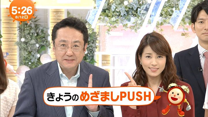 nagashima20160812_01.jpg