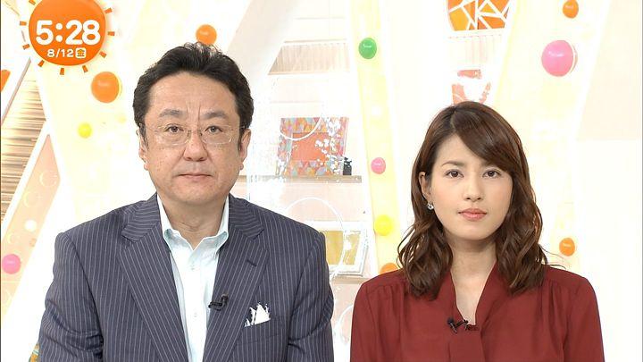 nagashima20160812_02.jpg