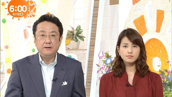 nagashima20160812_03.jpg
