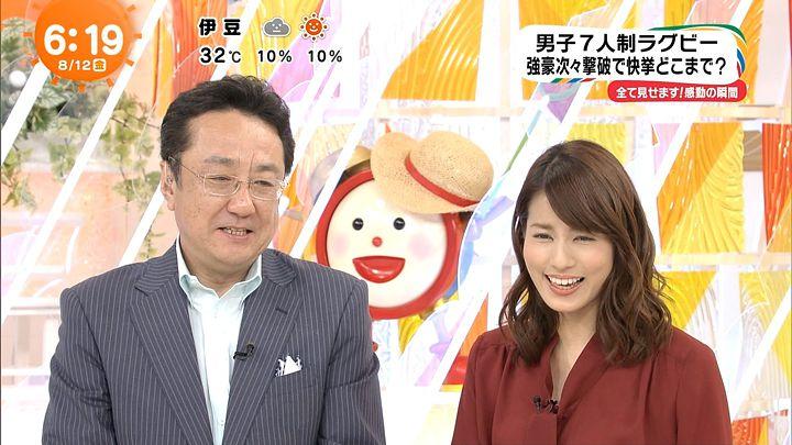 nagashima20160812_04.jpg