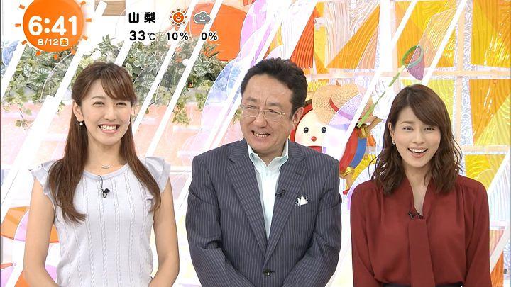 nagashima20160812_05.jpg