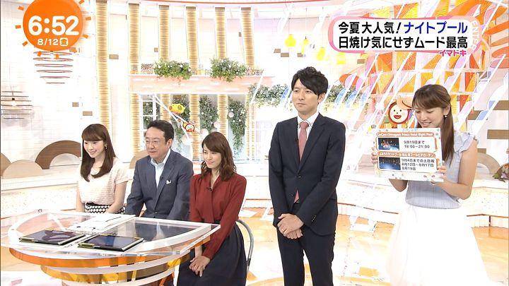 nagashima20160812_06.jpg
