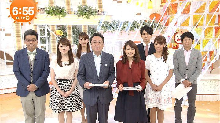 nagashima20160812_07.jpg