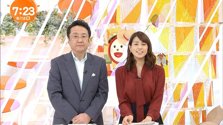 nagashima20160812_10.jpg