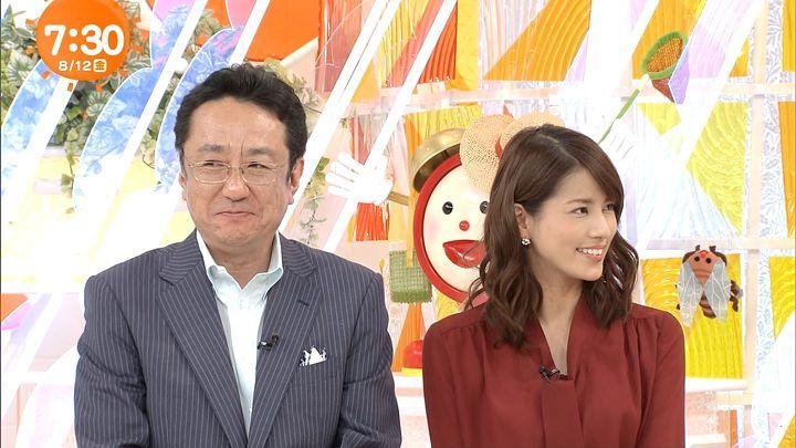 nagashima20160812_11.jpg