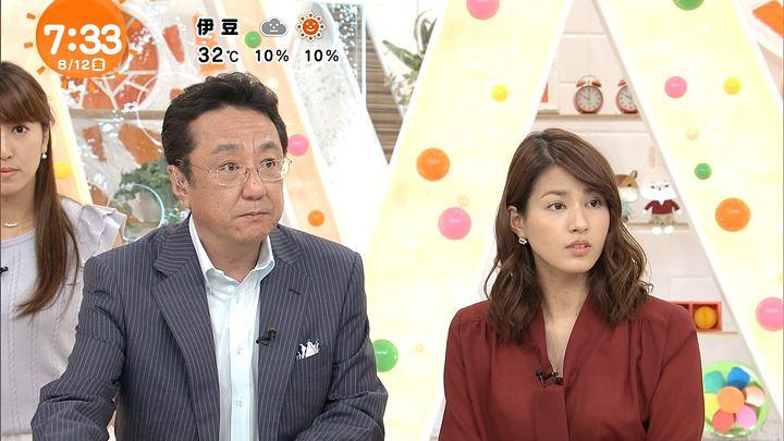 nagashima20160812_12.jpg