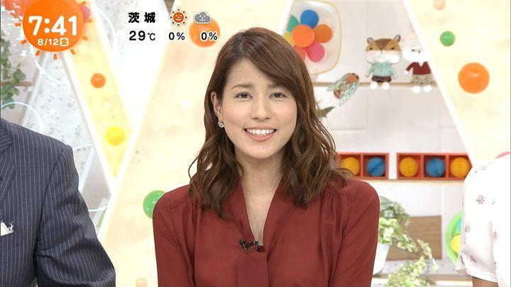 nagashima20160812_13.jpg