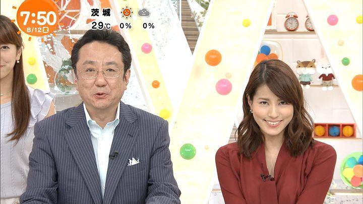 nagashima20160812_14.jpg