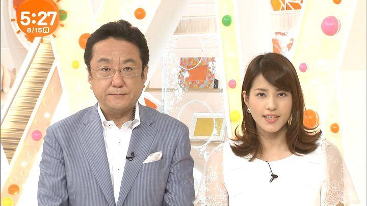 nagashima20160815_01.jpg