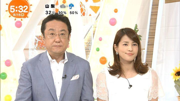 nagashima20160815_02.jpg