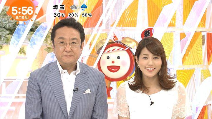 nagashima20160815_03.jpg