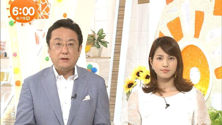 nagashima20160815_04.jpg