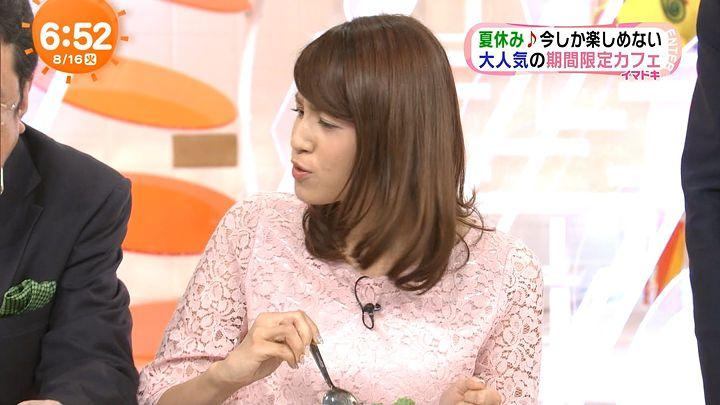 nagashima20160816_05.jpg