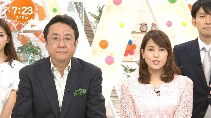 nagashima20160816_06.jpg