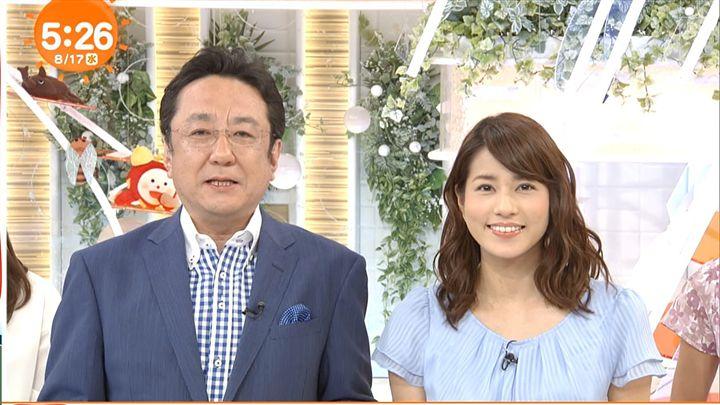 nagashima20160817_01.jpg