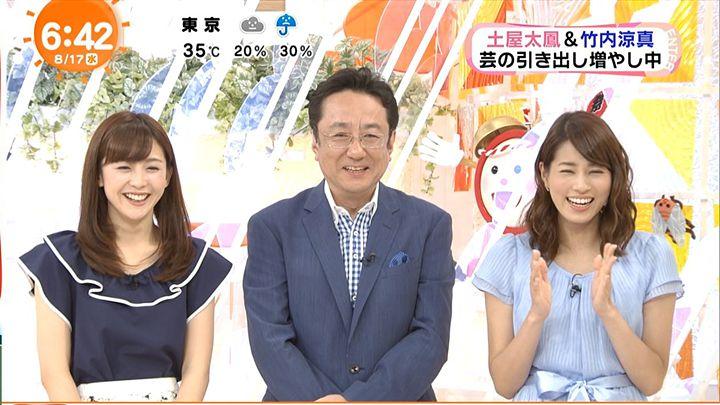 nagashima20160817_05.jpg