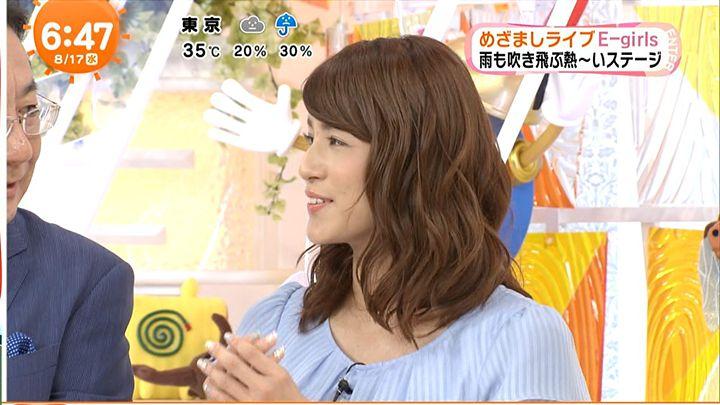 nagashima20160817_07.jpg