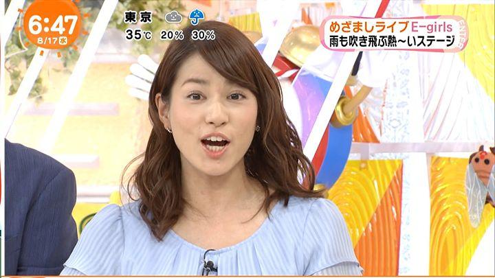 nagashima20160817_09.jpg