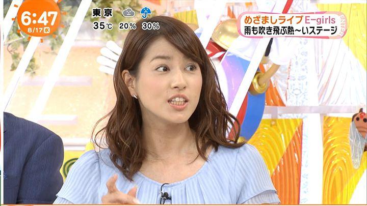 nagashima20160817_10.jpg