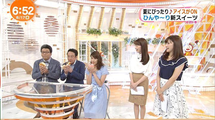 nagashima20160817_11.jpg