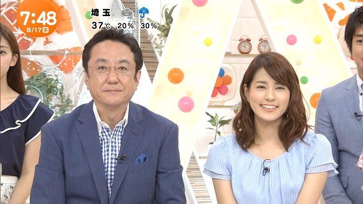 nagashima20160817_18.jpg