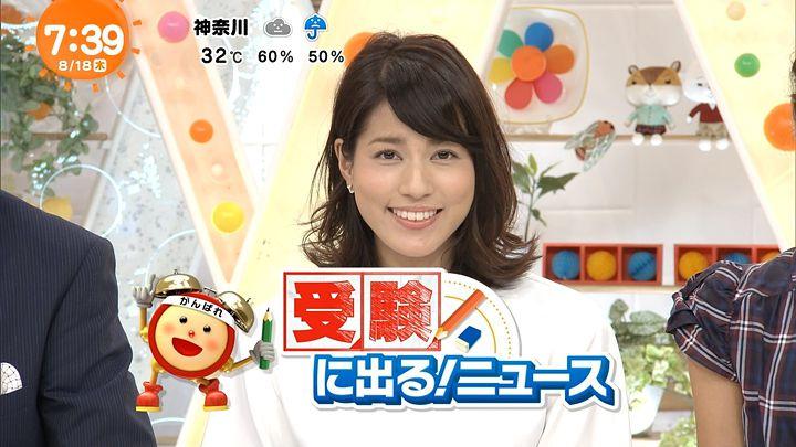nagashima20160818_08.jpg