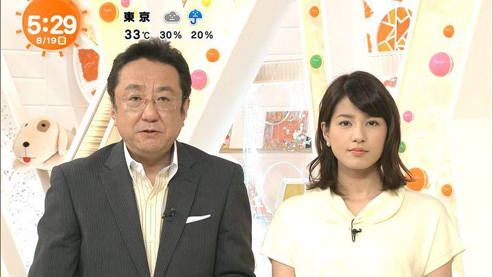 nagashima20160819_01.jpg