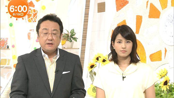 nagashima20160819_03.jpg