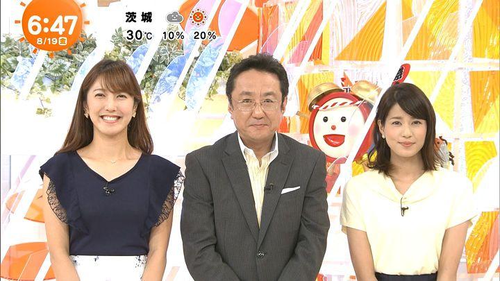 nagashima20160819_05.jpg