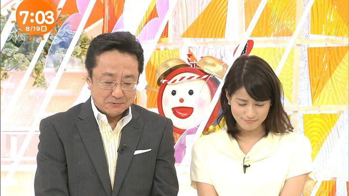 nagashima20160819_07.jpg
