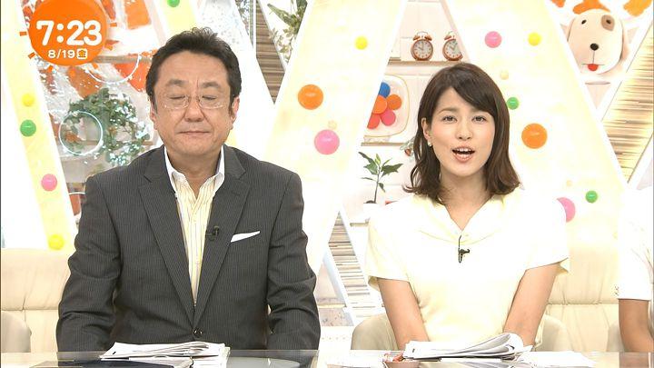 nagashima20160819_09.jpg