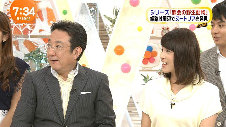 nagashima20160819_10.jpg