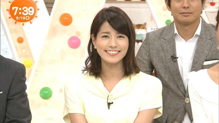 nagashima20160819_14.jpg