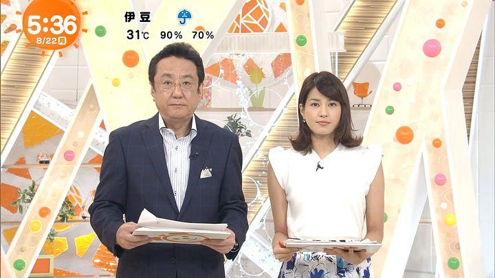 nagashima20160822_01.jpg