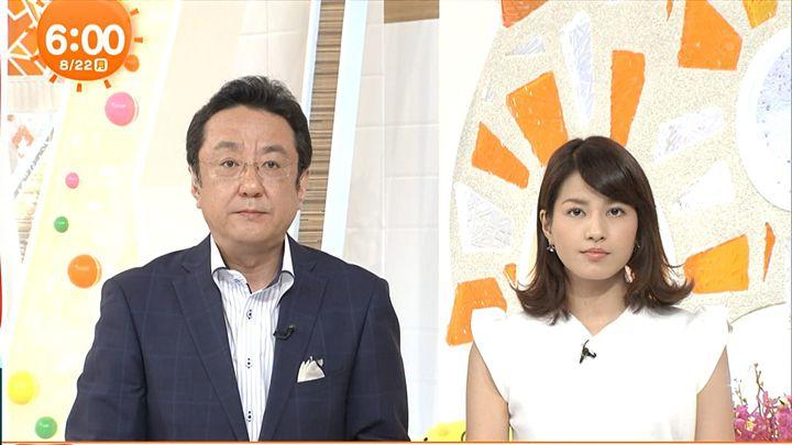 nagashima20160822_02.jpg