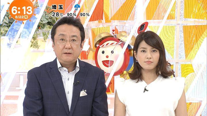nagashima20160822_03.jpg