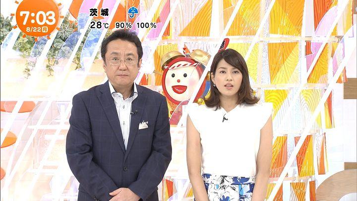 nagashima20160822_05.jpg