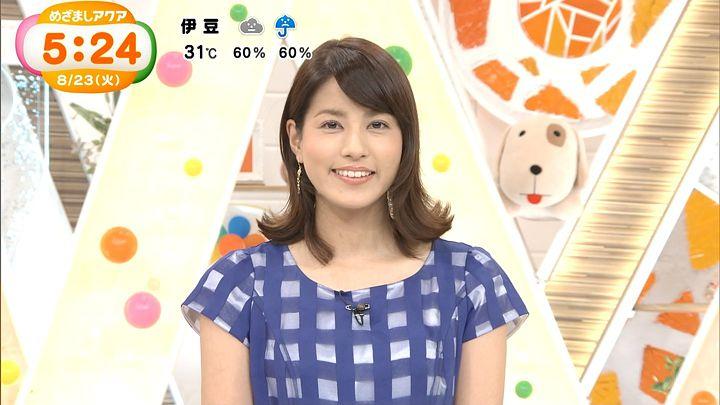 nagashima20160823_01.jpg